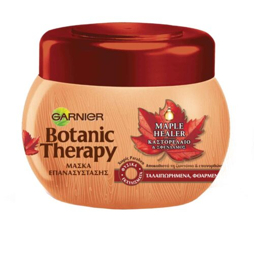 Μάσκα Botanic therapy Maple Healer