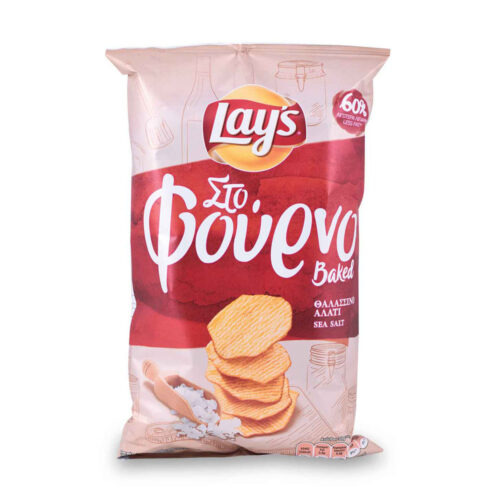 Chips Lays In the Salt Oven