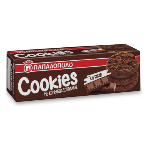 Lovely Cookies Double Chocolate