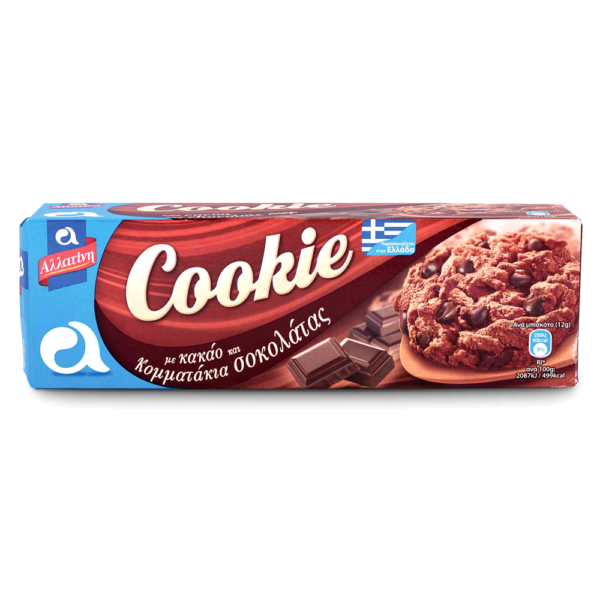 Cookies Allatini Cocoa with Chocolate Pieces